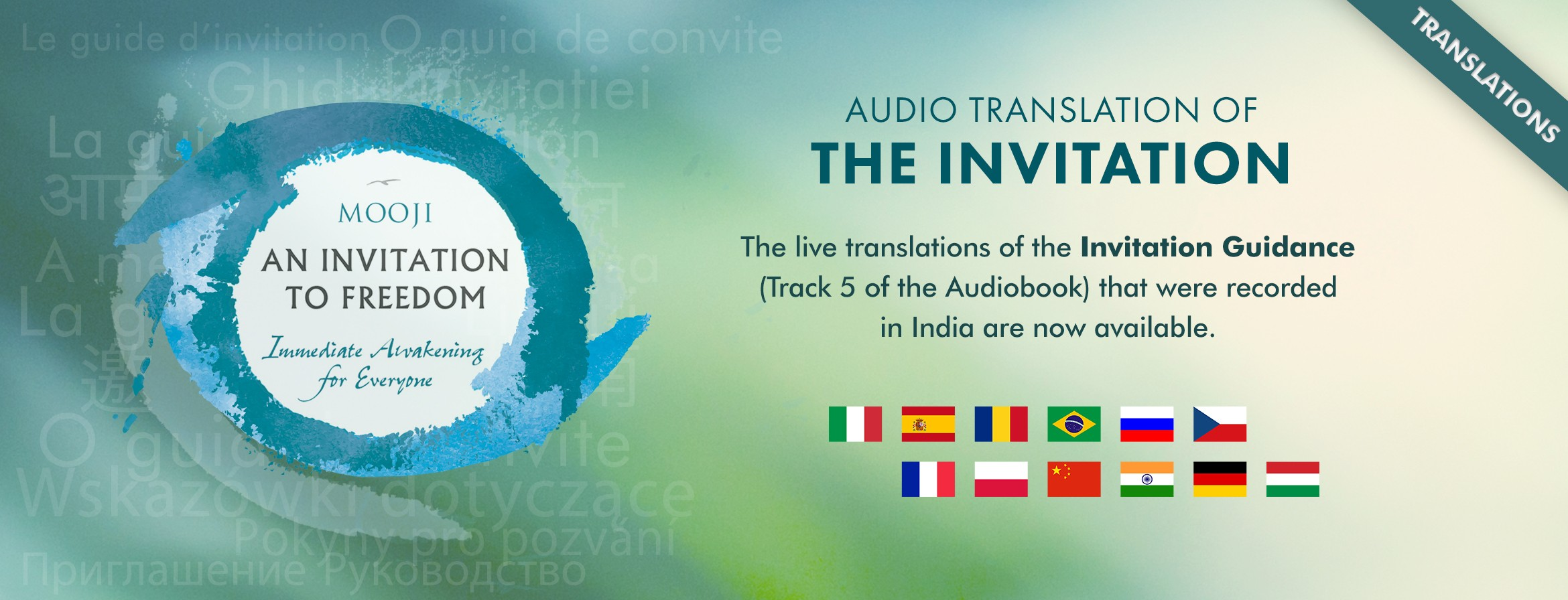 Audio Translation of The Invitation